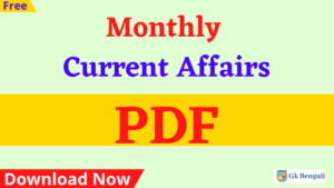 Monthly Current Affairs PDF