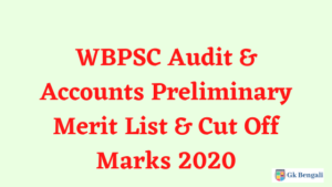 WBPSC Audit & Accounts Preliminary Merit List & Cut Off Marks 2020