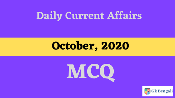 Current Affairs in Bengali PDF 1st October 2020