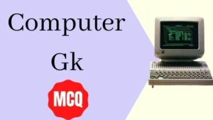 Computer Gk Question Answer in Bengali