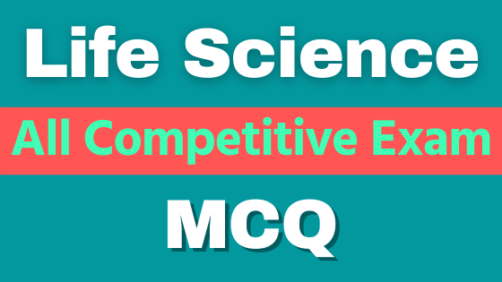Life Science MCQ Pdf in Bengali