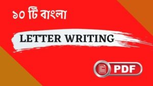 Bengali Letter Writing