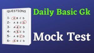 Bengali Gk Online Mock Test – 22