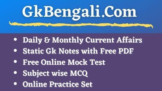 GK Bengali