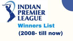 IPL Winners List Pdf in Bengali