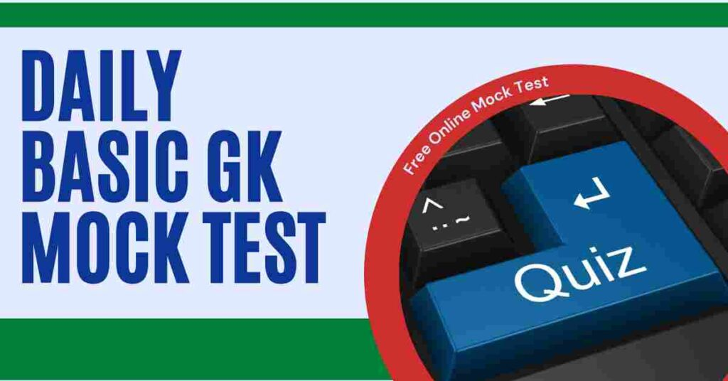 Bengali Gk Online Mock Test 93